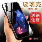 เคส Huawei Nova 3i เคสขอบซิลิโคน ลายกราฟฟิกเท่ๆ แบบที่ 5