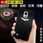 เคส Samsung Galaxy Note 4 พลาสติก TPU สกรีนลายกราฟฟิค สวยงาม สุดเท่ แบบที่ 20
