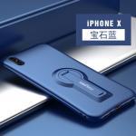 เคส iPhone X พลาสติกสีสันสดใส สามารถกางขาตั้งได้ แบบที่ 4