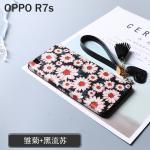 เคส OPPO R7S พลาสติกสกรีนลายกราฟฟิกน่ารักๆ ไม่ซ้ำใคร สวยงามมาก ราคาถูก (ไม่รวมสายคล้อง) แบบที่ 9