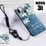 เคส Huawei Nova 3i เคสซิลิโคนลายการ์ตูน น่ารักๆ หลายลาย พร้อมแหวนจับมือถือลายเดียวกับเคส แบบที่ 15