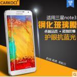 สำหรับ SAMSUNG GALAXY NOTE3 ฟิล์มกระจกนิรภัยป้องกันหน้าจอ 9H Tempered Glass 2.5D (ขอบโค้งมน) HD Anti-fingerprint แบบที่ 1
