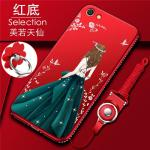 เคส OPPO A83 รุ่น Princess (ไม่รวมแหวน) สีแดง#2