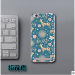 เคส Xiaomi Redmi 5A ซิลิโคน soft case สกรีนลาย แบบที่ 10