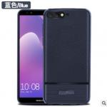 เคส Huawei Y7 Pro 2018 ซิลิโคน TPU แบบนิ่มสีพื้นสวยงามปกป้องตัวเครื่อง แบบที่ 3