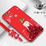 เคส Huawei P9 รุ่น Princess สีแดง#1
