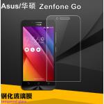 ASUS ZenFone 2 Go [5 นิ้ว ZC500TG] ฟิล์มกระจกนิรภัยป้องกันหน้าจอ 9H Tempered Glass 2.5D (ขอบโค้งมน) แบบที่ 1