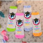 ถุงเท้า SHINee (สีส้ม)