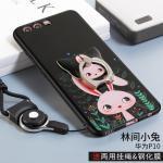 เคส Huawei P10 พลาสติกสกรีนลายการ์ตูนน่ารัก พร้อมแหวนตั้งในตัว คุ้มมากๆ แบบที่ 3