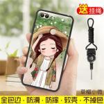 เคส Huawei Y9 (2018) ซิลิโคนแบบนิ่มสกรีนลายน่ารักมาก แบบที่ 1