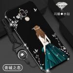 เคส Huawei Mate 9 รุ่น Princess สีดำ#2