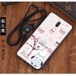 เคสนิ่ม Huawei Nova 2i ลายแฟนซี #3