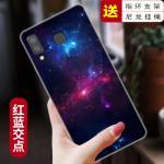 เคส Samsung A8 Star ซิลิโคนสกรีนลายกราฟฟิตสวยมาก แบบที่ 4