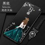 เคส Huawei GR5 2017 รุ่น Princess สีดำ#2