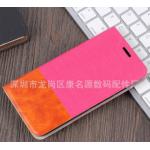 เคส Huawei Y9 (2018) แบบฝาพับสีทูโทน สามารถพัยตั้งได้ แบบที่ 4