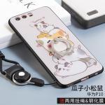 เคส Huawei P10 พลาสติกสกรีนลายการ์ตูนน่ารัก พร้อมแหวนตั้งในตัว คุ้มมากๆ แบบที่ 2