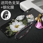 เคส Samsung A8 Star ซิลิโคนสกรีนดอกไม้สวยงามมาก พร้อมสายคล้องมือ แบบที่ 6