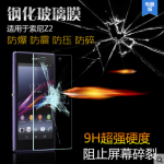 สำหรับ SONY XPERIA Z2 ฟิล์มกระจกนิรภัยป้องกันหน้าจอ 9H Tempered Glass 2.5D (ขอบโค้งมน) HD Anti-fingerprint แบบที่ 1