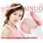 8955 แป้ง AINUO Lambency Flawless Whitening Double layer Powder Foundation เบอร์ 2
