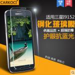 สำหรับ SAMSUNG GALAXY 5.8 ฟิล์มกระจกนิรภัยป้องกันหน้าจอ 9H Tempered Glass 2.5D (ขอบโค้งมน) HD Anti-fingerprint แบบที่ 1