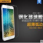 สำหรับ SAMSUNG GALAXY E7 ฟิล์มกระจกนิรภัยป้องกันหน้าจอ 9H Tempered Glass 2.5D (ขอบโค้งมน) HD Anti-fingerprint แบบที่ 1