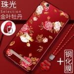 เคส Xiaomi Redmi 5A ซิลิโคนแบบนิ่ม สกรีนลายดอกไม้ สวยงามมากพร้อมสายคล้องมือ แบบที่ 1