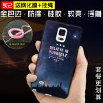 เคส Samsung Galaxy Note 4 พลาสติก TPU สกรีนลายกราฟฟิค สวยงาม สุดเท่ แบบที่ 24