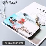เคส Huawei Mate 7 พลาสติกสกรีนลายกราฟฟิกน่ารักๆ ไม่ซ้ำใคร สวยงามมาก แบบที่ 10
