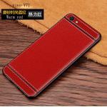 เคส VIVO Y71 ซิลิโคน soft case หนังเทียมสวยหรู แบบที่ 3