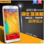 สำหรับ SAMSUNG GALAXY NOTE4 ฟิล์มกระจกนิรภัยป้องกันหน้าจอ 9H Tempered Glass 2.5D (ขอบโค้งมน) HD Anti-fingerprint แบบที่ 1
