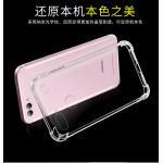 เคส Huawei Y9 (2018) ซิลิโคนใสแบบนิ่ม ขอบกันกระแทกปกป้องตัวเครื่อง แบบที่ 1