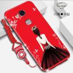 เคส Huawei GR5 2016 ลายผู้หญิง สีแดง#3