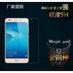 Huawei Y6II ฟิล์มกระจกนิรภัยป้องกันหน้าจอ 9H Tempered Glass 2.5D (ขอบโค้งมน) แบบที่ 1
