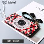 เคส Huawei Mate 7 พลาสติกสกรีนลายกราฟฟิกน่ารักๆ ไม่ซ้ำใคร สวยงามมาก แบบที่ 3