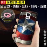 เคส Samsung Galaxy Note 4 พลาสติก TPU สกรีนลายกราฟฟิค สวยงาม สุดเท่ แบบที่ 10