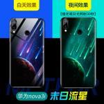 เคส Huawei Nova 3i เรืองแสงได้ในที่มืด Grow in the dark แบบที่ 3