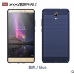 เคส Lenovo Phab 2 พลาสติก TPU สีพื้นสวยงามมาก แบบที่ 2