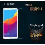 ฟิล์มHuawei Y9 (2018) ป้องกันหน้าจอ 9H Tempered Glass 2.5D (ขอบโค้งมน) HD Anti-fingerprint แบบที่ 1