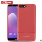เคส Huawei Y7 Pro 2018 ซิลิโคน TPU แบบนิ่มสีพื้นสวยงามปกป้องตัวเครื่อง แบบที่ 4