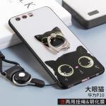 เคส Huawei P10 พลาสติกสกรีนลายการ์ตูนน่ารัก พร้อมแหวนตั้งในตัว คุ้มมากๆ แบบที่ 1