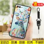เคส Huawei Y9 (2018) ซิลิโคนแบบนิ่มสกรีนลายน่ารักมาก แบบที่ 9