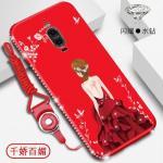 เคส Huawei Mate 9 Pro ลายผู้หญิง สีแดง#1