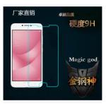 ฟิล์มกระจก Asus Zenfone 4 Max Pro ZC554KL ป้องกันหน้าจอ 9H Tempered Glass 2.5D (ขอบโค้งมน) HD Anti-fingerprint แบบที่ 1