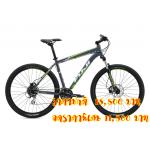 จักรยานเสือภูเขา FUJI NEVADA 27.5 1.6 เฟรมอลู 24 สปีด ดิสน้ำมัน 2016