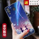 เคส Samsung A8 Star ซิลิโคนสกรีนลายกราฟฟิตสวยมาก แบบที่ 1