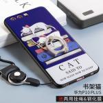 เคส Huawei P10 Plus พลาสติกสกรีนลายการ์ตูนน่ารัก พร้อมแหวนตั้งในตัว คุ้มมากๆ แบบที่ 6