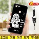 เคส Huawei Y9 (2018) ซิลิโคนแบบนิ่มสกรีนลายน่ารักมาก แบบที่ 3