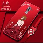 เคส Huawei GR5 2017 รุ่น Princess สีแดง#1
