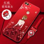 เคส Huawei Y9 (2018) ซิลิโคนลายผู้หญิงแสนสวยมากๆ แบบที่ 3