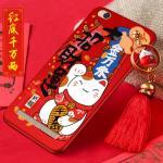 เคส Xiaomi Redmi 5A ซิลิโคนลายแมวกวักนำโชค Lucky Neko เฮงๆ น่ารักมากๆ พร้อมพู่ห้อย แบบที่ 3